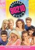 Beverly Hills, 90210 - movie with Jason Priestley.