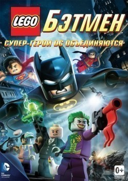 LEGO Batman: The Movie - DC Super Heroes Unite - movie with Clancy Brown.
