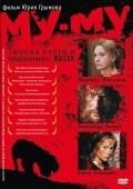 Mu-Mu is the best movie in Aleksei Kravchenko filmography.