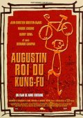 Augustin, roi du Kung-fu is the best movie in Darry Cowl filmography.