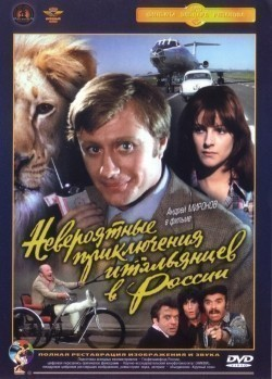 Neveroyatnyie priklyucheniya italyantsev v Rossii is the best movie in Tano Cimarosa filmography.