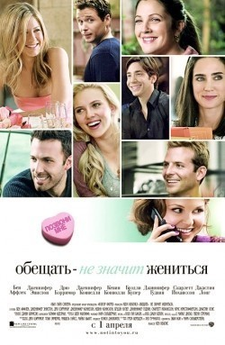 He's Just Not That Into You - movie with Drew Barrymore.