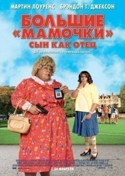 Big Mommas: Like Father, Like Son is the best movie in Michelle Ang filmography.