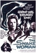 The Snake Woman film from Sidney J. Furie filmography.