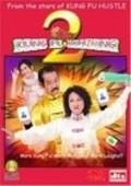 Jeuk sing 2 gi ji mor tin hau is the best movie in Tian-lin Wang filmography.