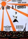 La vie a l'envers - movie with Charles Denner.