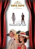 Hanimin çiftligi is the best movie in Ozgu Namal filmography.