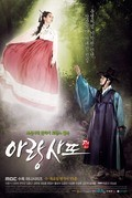 Arang and the Magistrate is the best movie in Kim Yong Geon filmography.