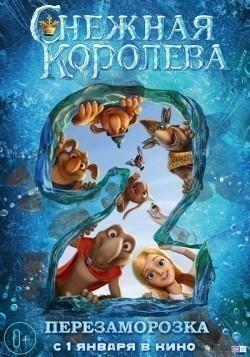 Snejnaya koroleva 2: Perezamorozka is the best movie in Nyusha Shurochkina filmography.