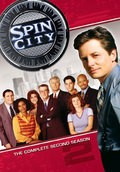 Spin City - movie with Michael Boatman.