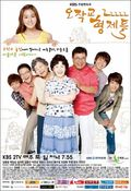 Ojakgyo Family is the best movie in Kim Yong Geon filmography.