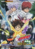 Katei Kyoshi Hitman Reborn! is the best movie in Yukari Kokubun filmography.