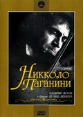 Nikkolo Paganini (mini-serial) is the best movie in Donatas Banionis filmography.