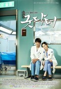 Good Doctor is the best movie in Moon Chae Won filmography.
