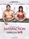 Satisfaction is the best movie in Leon G. Thomas III filmography.