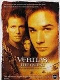 Veritas: The Quest - movie with Cobie Smulders.