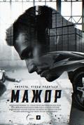 Major (serial) is the best movie in Nikita Panfilov filmography.