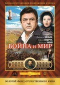 Voyna i mir (serial) film from Sergei Bondarchuk filmography.