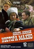Devyat jizney Nestora Mahno (serial) is the best movie in Oleg Prymogenov filmography.