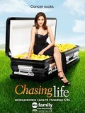 Chasing Life film from Steve Miner filmography.