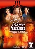 Pasión de gavilanes is the best movie in Cristina Lilley filmography.