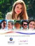 Viver a Vida is the best movie in Alinne Moraes filmography.