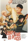 Zui jia fu xing - movie with Sammo Hung.