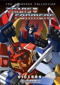 Transformers: Victory - movie with Daisuke Gori.