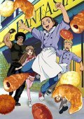 Yakitate!! Japan is the best movie in Yumiko Kobayashi filmography.