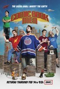Comic Book Men - movie with Kevin Smith.