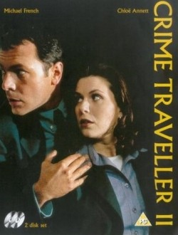 Crime Traveller is the best movie in Christopher Villiers filmography.