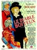 Le diable boiteux is the best movie in Jeanne Fusier-Gir filmography.