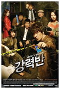 Detectives in Trouble is the best movie in Song Il Guk filmography.