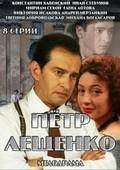 Petr Leschenko. Vse, chto byilo… (serial) is the best movie in Miriam Sehon filmography.