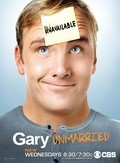Gary Unmarried is the best movie in Paula Marshall filmography.