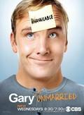 Gary Unmarried is the best movie in Keegan-Michael Key filmography.