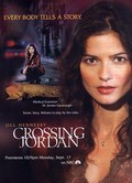 Crossing Jordan is the best movie in Mahershala Ali filmography.