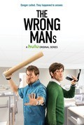 The Wrong Mans - movie with James Corden.
