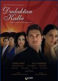 Dudaktan kalbe is the best movie in Özge Özder filmography.