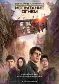 Maze Runner: The Scorch Trials film from Wes Ball filmography.