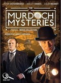 The Murdoch Mysteries - movie with Colm Meaney.