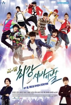 K-POP Choikang Survival is the best movie in Djin Hiuk filmography.