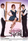 A-ga-ssi-leul Boo-tak-hae is the best movie in Moon Chae Won filmography.