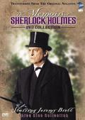 The Memoirs of Sherlock Holmes - movie with Jonathan Hyde.