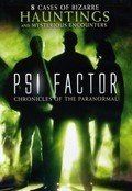 PSI Factor: Chronicles of the Paranormal - movie with Peter MacNeill.