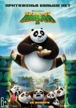 Kung Fu Panda 3 film from Jennifer Yuh filmography.