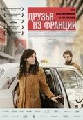 Les interdits is the best movie in Mihail Shamigulov filmography.