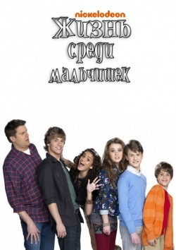 Life with Boys is the best movie in Madison Pettis filmography.