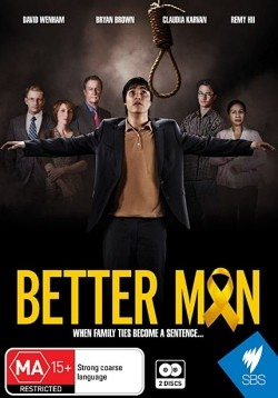 Better Man is the best movie in Jordan Rodriguez filmography.