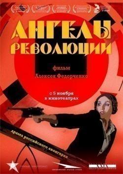 Angelyi revolyutsii is the best movie in Konstantin Balakirev filmography.